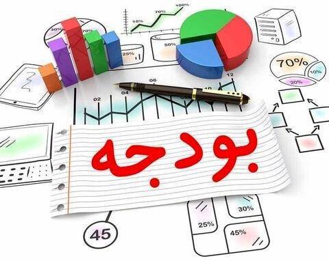 تصویب بودجه سال 99 شهرداری بیرجند با 40 درصد افزایش