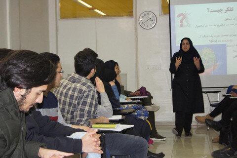 نیمسال جاری در دانشگاه اصفهان حذف ترم نمی گردد