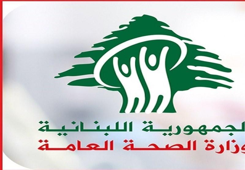 لبنان، مشاهده 11 مورد ابتلا به کرونا در میان مهاجران