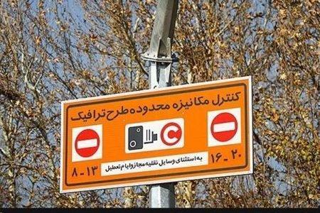 پاسخ شهرداری به نقدها اجرای طرح های ترافیکی از شنبه