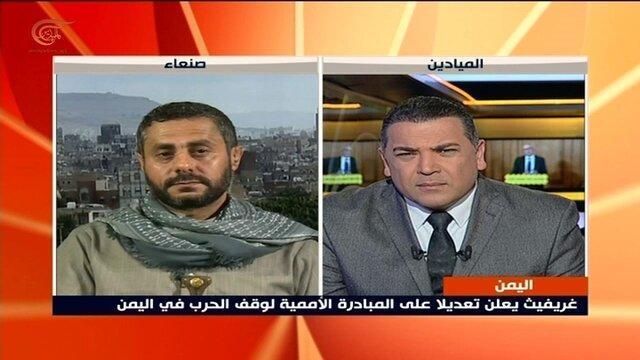 انصارالله: به زودی پاسخ عملیات نظامی عربستان داده می گردد