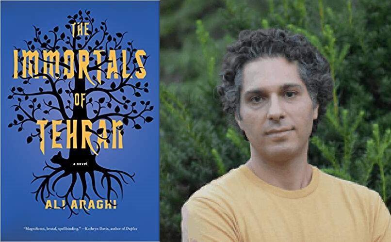 بی مرگی های تهران؛ رمان تحسین شده یک نویسنده ایرانی در امریکا