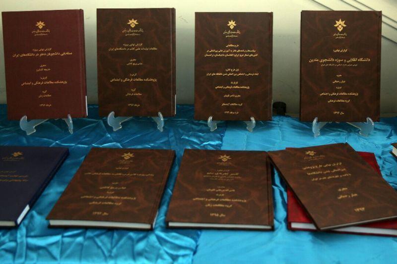 عملکرد دانشگاه ها در ثبت پروپوزال و خاتمه نامه منتشر شد