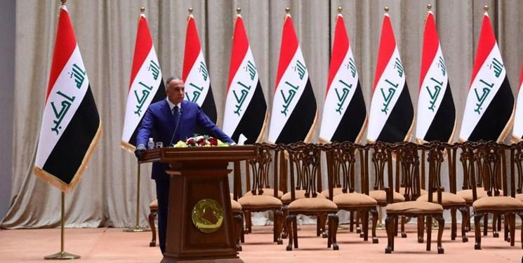 اسامی نامزد وزارتخانه های بی وزیر دولت جدید عراق تحویل مجلس شد