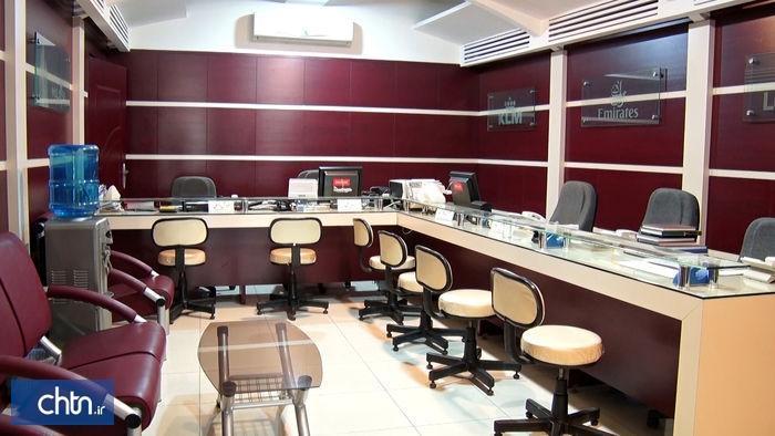 صدور 4 مجوز دفتر خدمات گردشگری و مسافرتی در بوشهر