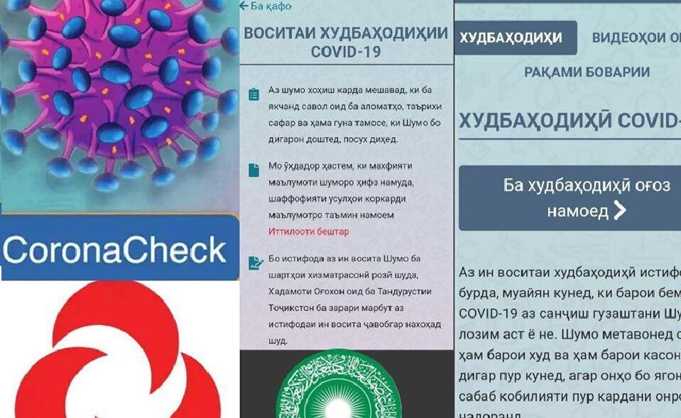 تاجیکستان اپلیکیشن خود ارزیابی کرونا راه اندازی کرد