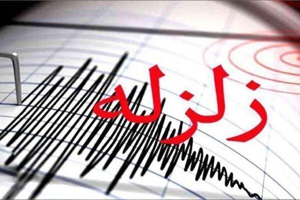 زلزله 4 ریشتری حوالی فیروزکوه را لرزاند