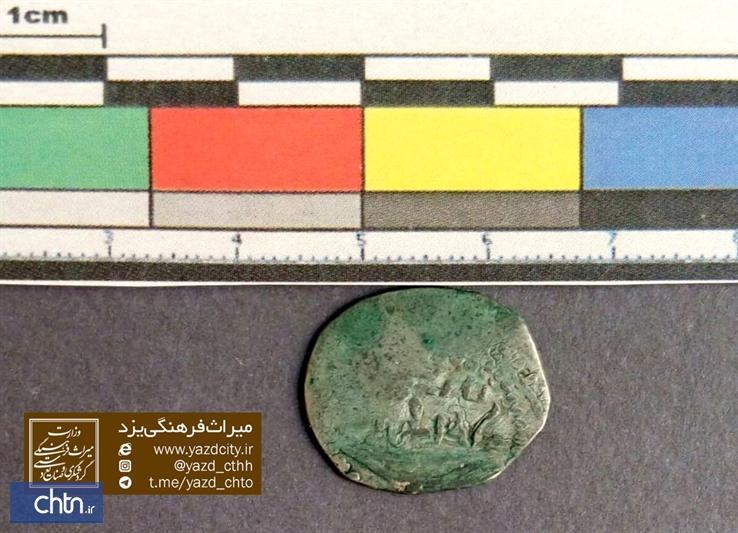احیای بیش از 1300 قلم از سکه های گنجینه میراث فرهنگی در یزد