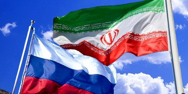 تفاهم نامه معدنی ایران و روسیه