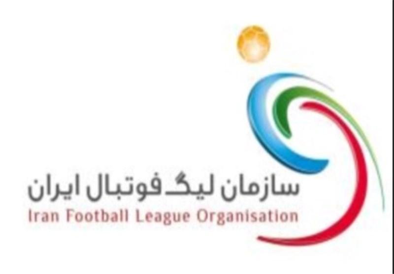 واکنش سازمان لیگ فوتبال به دستگیری یکی از کارمندانش