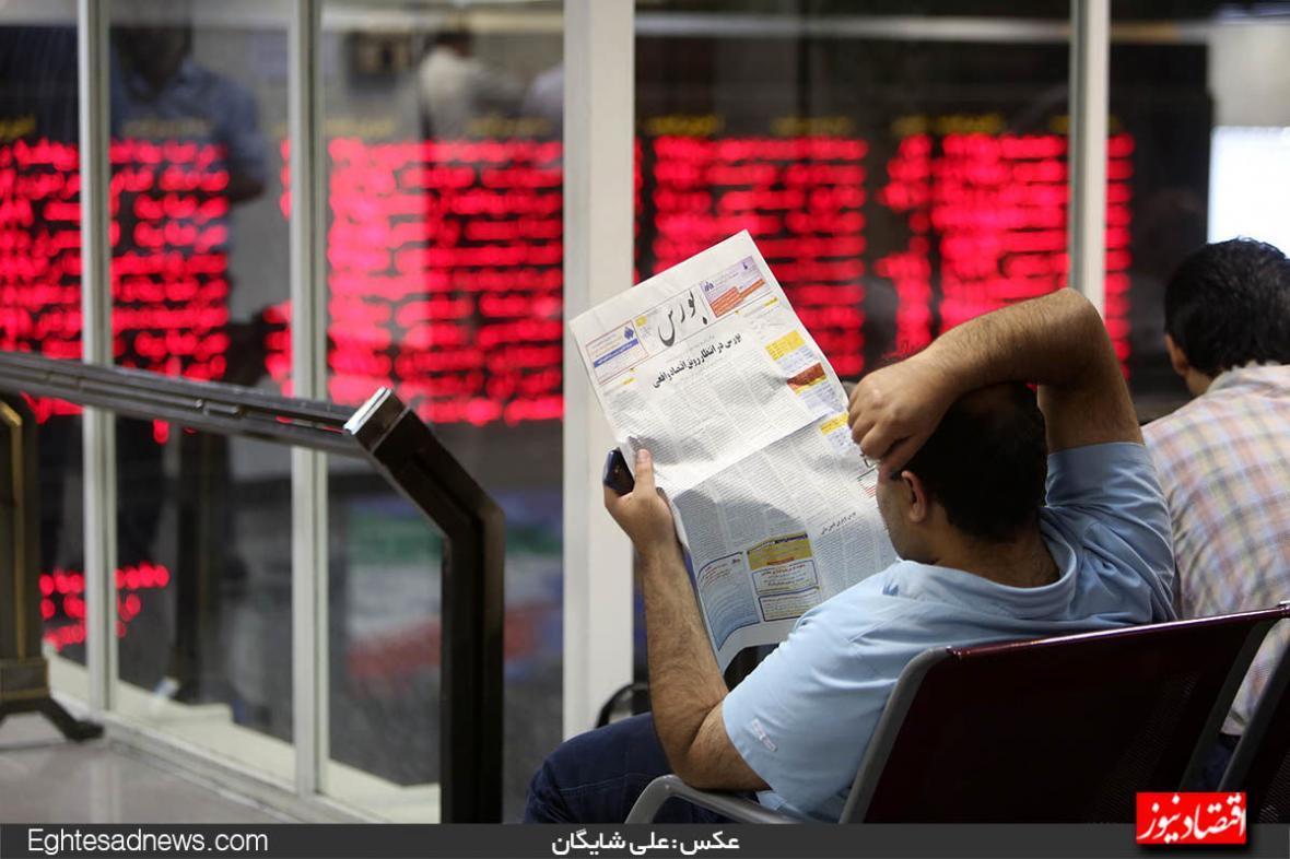 معین مبنای محاسبه قیمت برای اعمال تخفیف در صندوق دارا دوم
