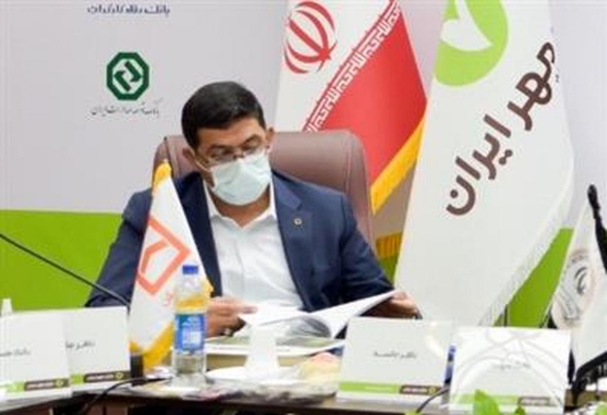 تلاش مجموعه بانک قرض الحسنه مهر ایران قابل تقدیر است