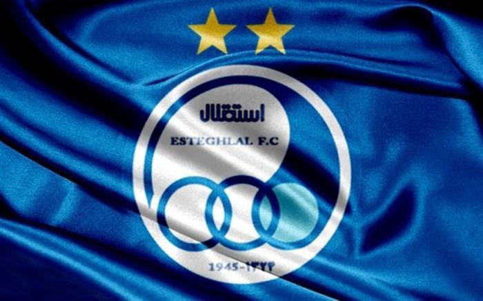 بیانیه باشگاه استقلال درباره اتهام تبانی به رشید مظاهری