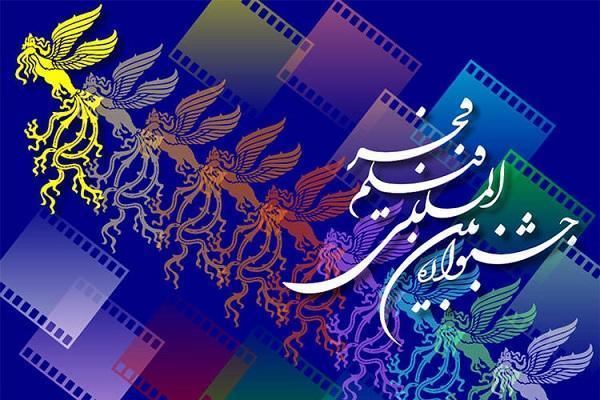 هرگز به برگزاری آنلاین جشنواره فیلم فجر فکر نمی کنیم ، از تعداد فیلم ها کم نخواهیم کرد