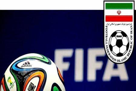 ایراد فیفا به قوانین انتخاباتی فدراسیون فوتبال ایران