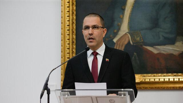 وزیر خارجه ونزوئلا: ملت ونزوئلا به ایران عشق می ورزد