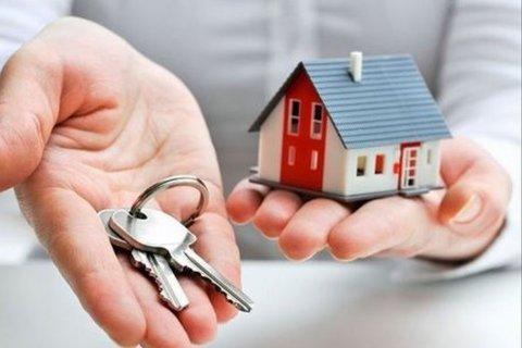 خانه دار شدن ارزان تر شد