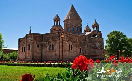 کلیسای اچیمیادزین؛کهن&zwnjترین کلیسای ارمنستان، عکس