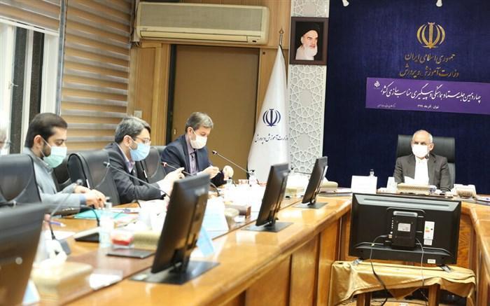 تشریح مصوبات جلسه ستاد هماهنگی مناسب سازی کشور