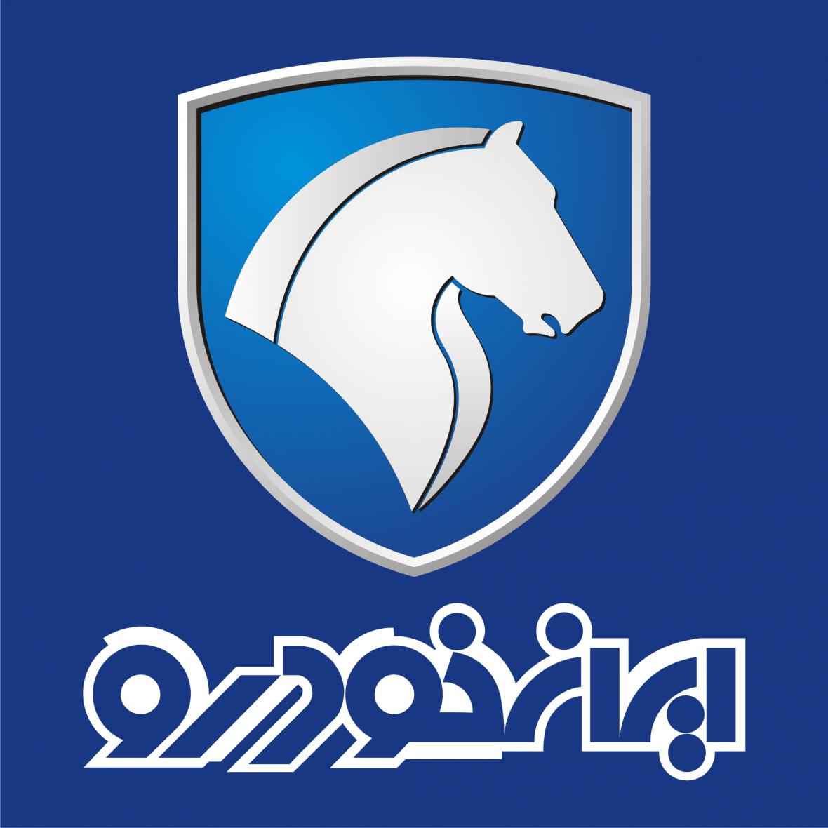 طرح فروش مشارکت ایران خودرو از فردا