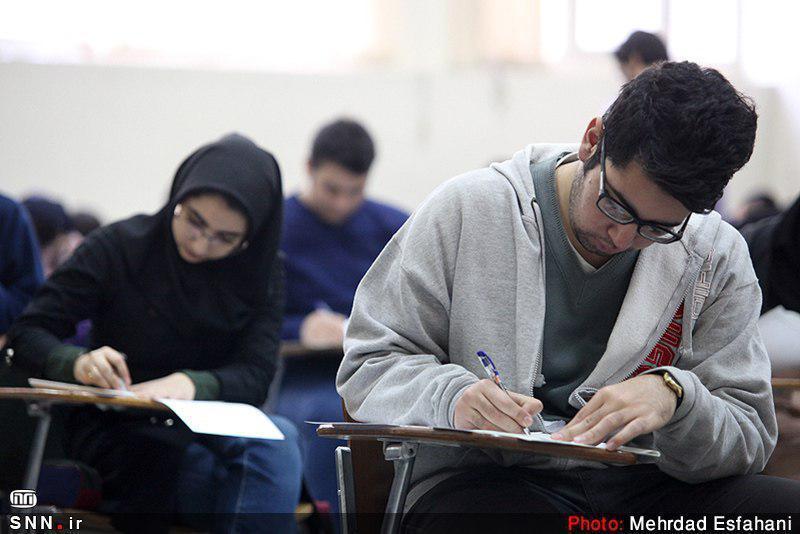 آزمون زبان MSRT وزارت علوم لغو شد