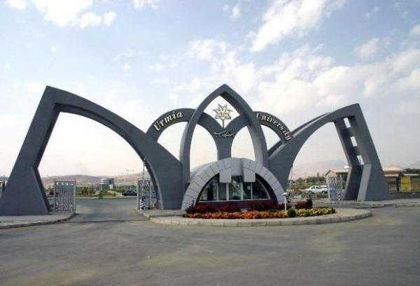3 هزار و 366 میلیارد ریال به بودجه دانشگاه ارومیه اختصاص یافت