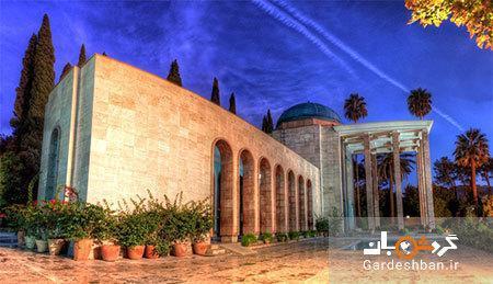آشنایی با آرامگاه سعدی در شیراز
