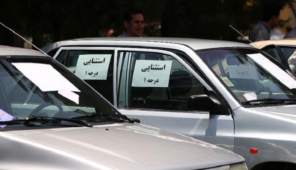 پراید بالدار در اقتصاد ایران! ، پرواز ارزان ترین خودروی داخلی طی یکسال