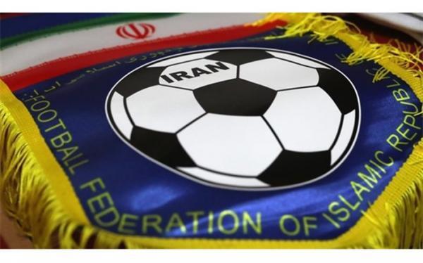 اقدامات فدراسیون فوتبال برای لغو محرومیت ایران از میزبانی تشریح شد