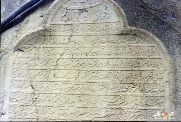 تنگه تکاب؛محل ایستادگی سردار ایرانی آریوبرزن مقابل لشگر اسکندر