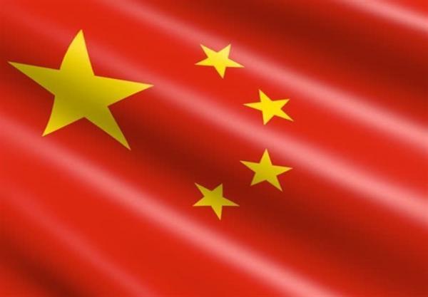 چین بیانیه گروه 7 را محکوم کرد