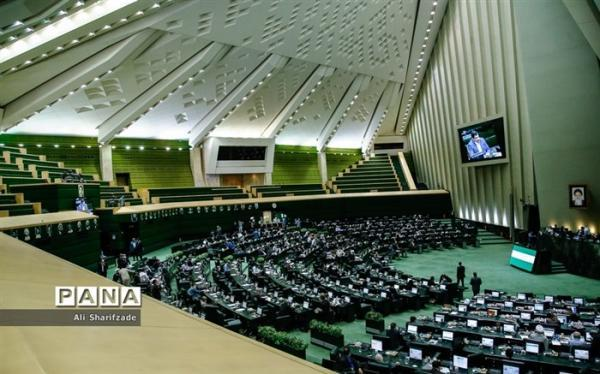 اعلام وصول 13 لایحه در نشست امروز مجلس؛ لایحه تشکیل پلیس اطفال در دستور نهاده شد
