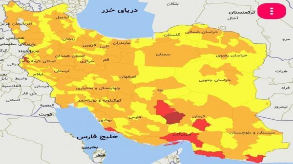 5 شهر استان کرمان در شرایط قرمز کرونایی!
