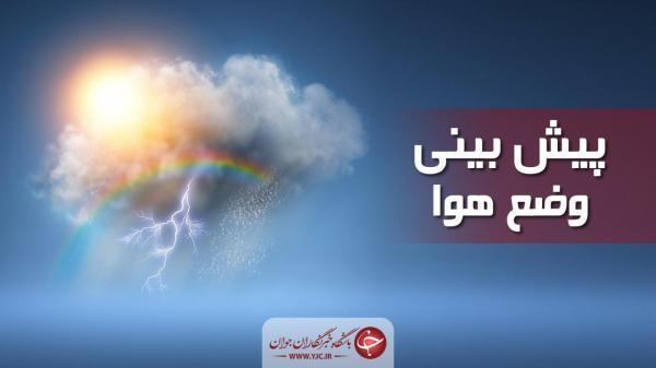 پیش بینی رگبار پراکنده برای ارتفاعات استان سمنان