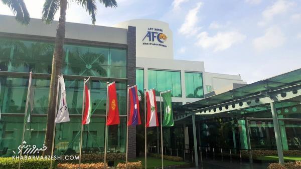 اعلام تغییرات اقتصادی AFC در لیگ قهرمانان آسیا، پاداش قهرمان و نایب قهرمان کاهش یافت!
